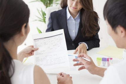 生命保険の解約返戻金とは?3つの種類と掛かる税金を解説 画像