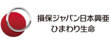 損保ジャパン日本興亜ひまわり生命、H2と糖尿病領域での基本合意書を締結 画像